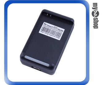 《DA量販店》Samsung Note N7000 兩用 手機座充 電池座充 手機立架 充電座(79-4912)