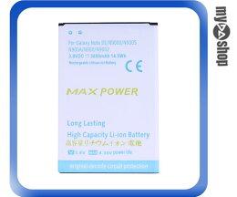 三星 Samsung Galaxy Note N9002 mah 電池