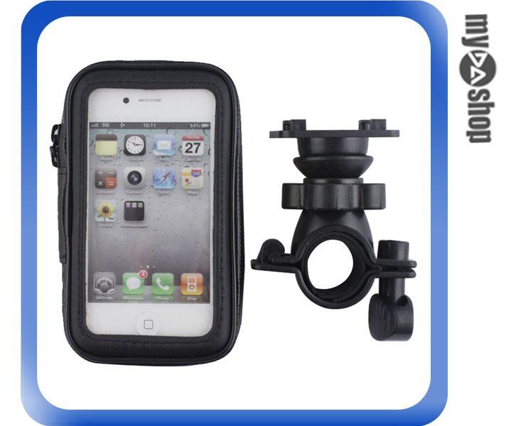《DA量販店》單車 腳踏車 自行車 車架 防水 手機袋 APPLE iphone4 4s(79-5127)