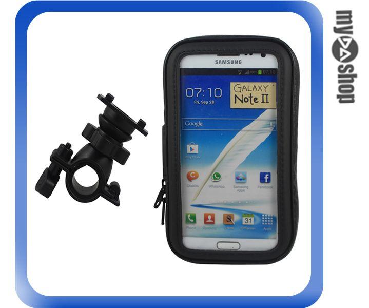 《DA量販店》單車 腳踏車 自行車 車架 防水 手機袋 Samsung N7100 NOTE2(79-5131)