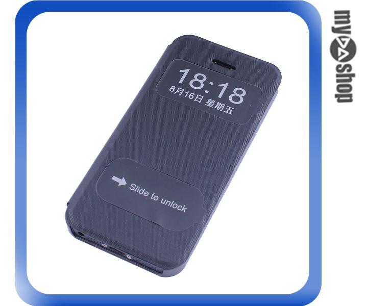 《DA量販店》iPhone5 視窗 雙開窗 免開蓋 手機殼 手機套 保護套 保護殼 黑色(79-5773)