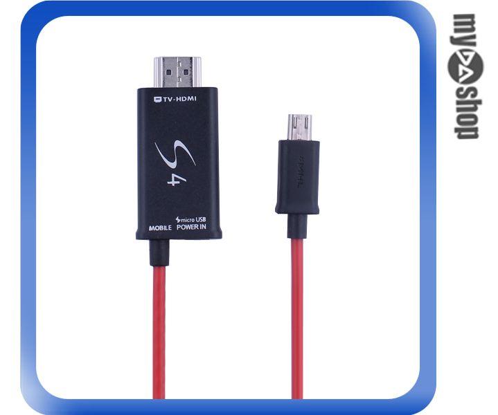 《DA量販店》三星 Samsung S3 S4 NOTE2 轉 HDMI 轉接線 影像傳輸 紅色 200cm(79-6305)