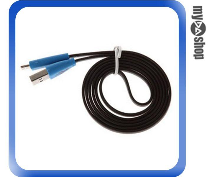 《DA量販店》蘋果 iPhone5/5S ipad4/5/mini 笑臉 發光 充電 1m 傳輸線 黑(79-7028)