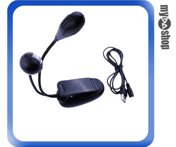 《DA量販店》USB LED 雙頭 檯燈 桌燈 夜燈 桌上型 筆記型電腦 均可適用(80-0943)