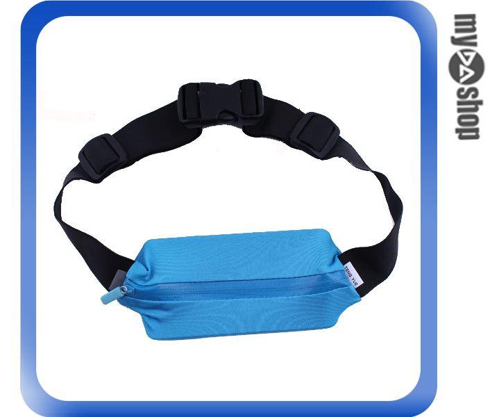 《DA量販店》多功能 彈性 運動 腰包 臀包 單車包 貼身包 收納包 藍色(80-0951)