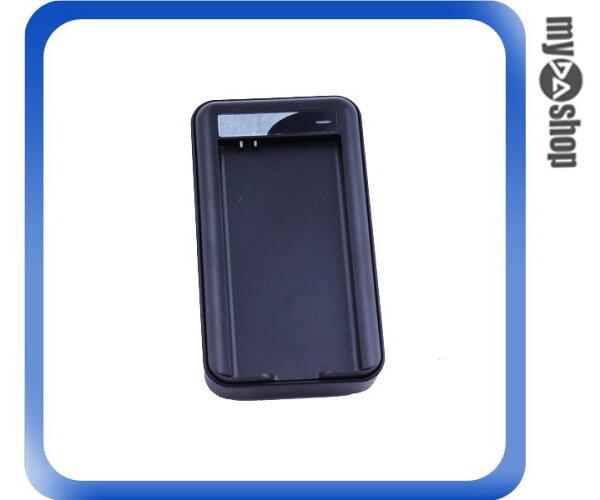 《DA量販店》三星SamsungS5電池充電器充電座電源(80-0953)