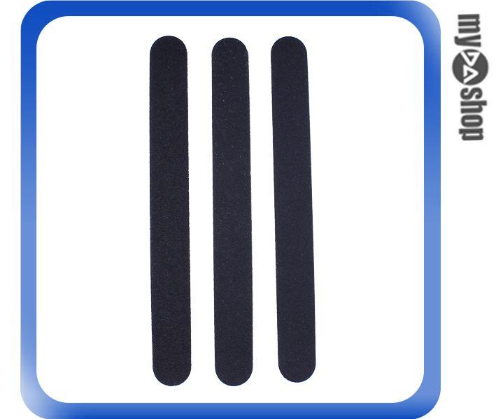 《DA量販店》磨指甲 磨棒 指甲研磨片 搓刀 圓角薄磨棒 黑色 3入(80-1000)