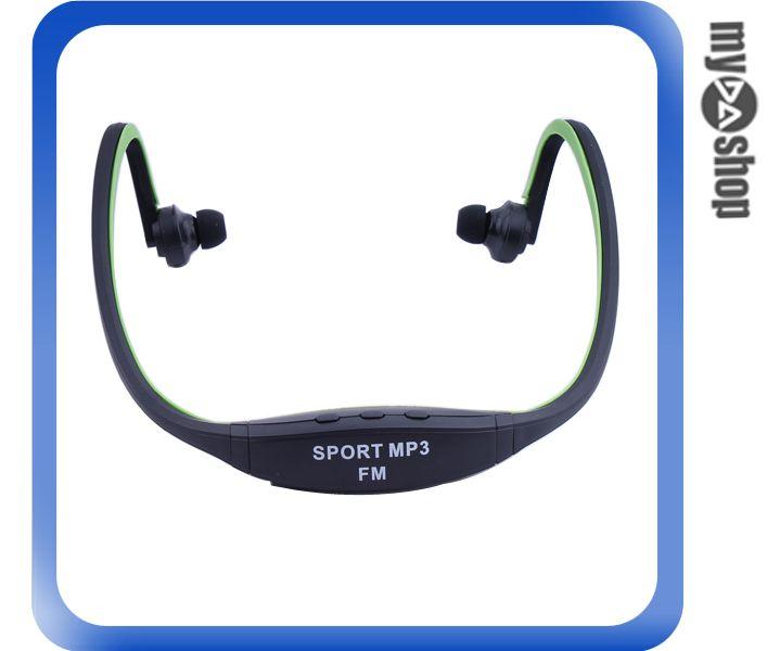 《DA量販店》耳塞式 耳掛式 頭戴式 MP3 運動耳機 插卡式耳機 運動MP3 綠色款(80-1005)