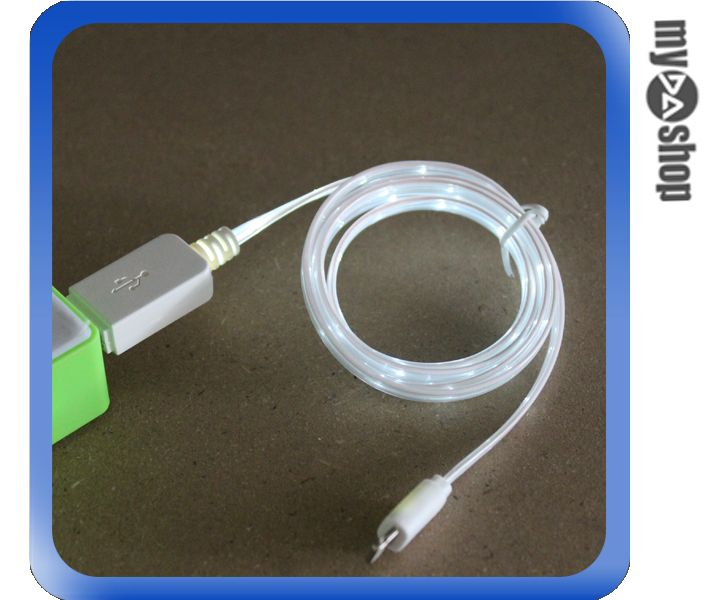 《DA量販店》iPhone5 5C 5S USB LED 發光 數據線 傳輸線 充電線 白色(80-1009)