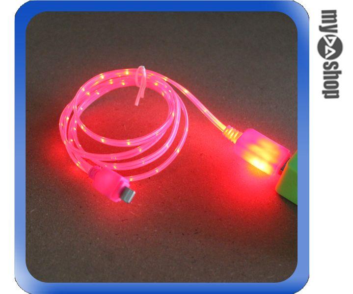 《DA量販店》iPhone5 5C 5S USB LED 發光 數據線 傳輸線 充電線 粉紅色(80-1010)