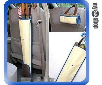 《DA量販店》汽車 車用 收納 雨傘套 雨傘收納袋 傘套(80-1046)