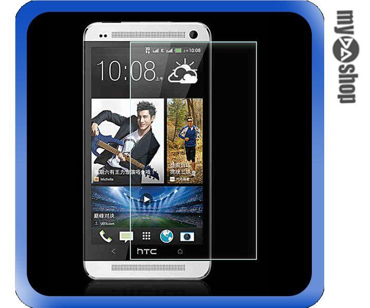 ~DA量販店~HTC One M7.2MM 9H 鋼化 強化 玻璃 螢幕 保護貼 保護膜^