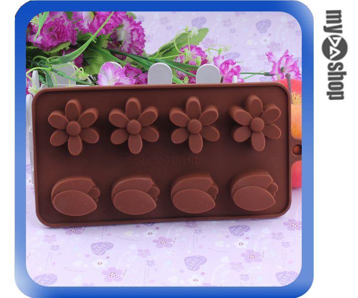 《DA量販店》廚房 冰塊 模具 鬱金香 小花 製冰器 製冰格 製冰盒 模型 巧克力(80-1119)