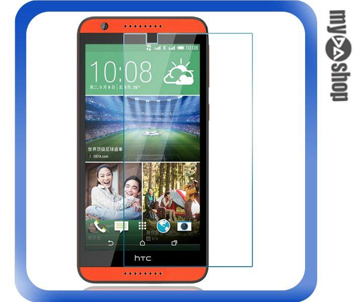 《3C任選三件88折》HTC Desire 816 820 0.2MM 9H 鋼化 玻璃 螢幕 保護貼(80-1286)
