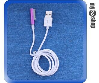 《DA量販店》Sony Z2 Z3 強力 LED 磁力 磁吸 充電線 紫色(80-1431)