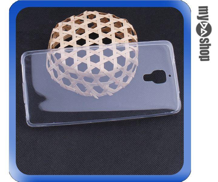 《DA量販店》小米 M4 清水套 保護套 透明 軟殼 TPU 手機套(80-1488)
