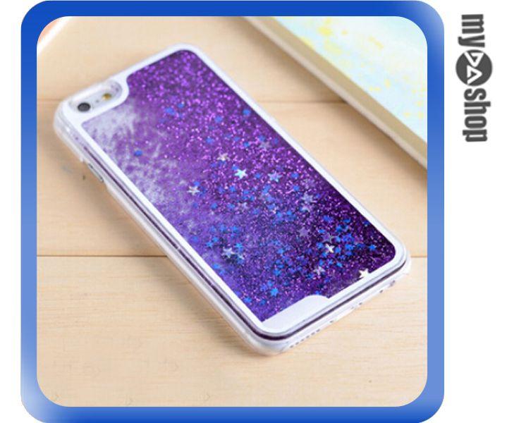 《DA量販店》蘋果 iphone6 4.7吋 閃亮 流星 流沙 星砂 手機殼 紫色(80-1671)