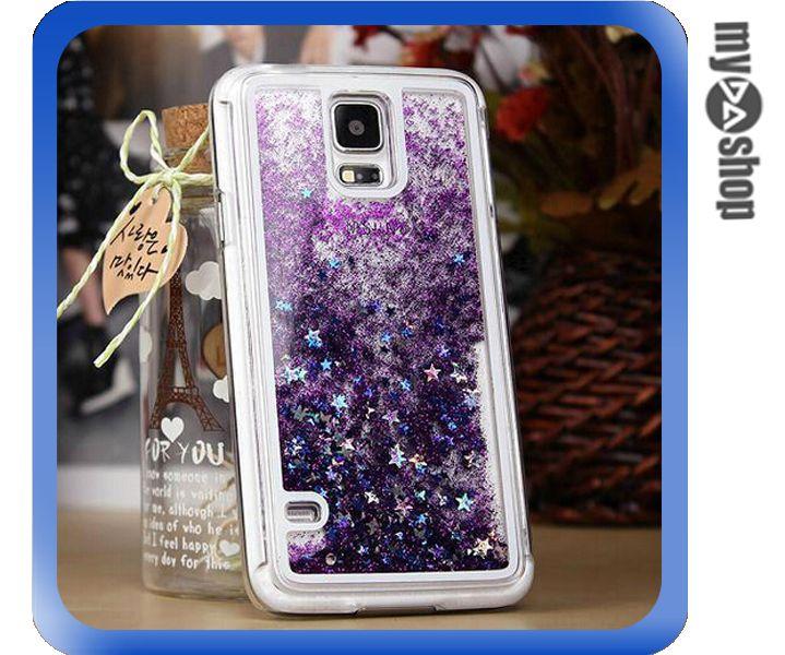 《DA量販店》三星 Samsung S5 動態 閃亮 流星 流沙 星砂 手機殼 紫色(80-1680)