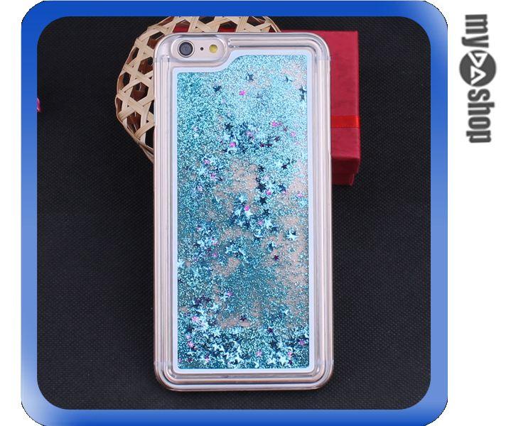 ~DA量販店~蘋果 iphone6 plus 5.5吋 閃亮 流星 流沙 星砂 手機殼 藍