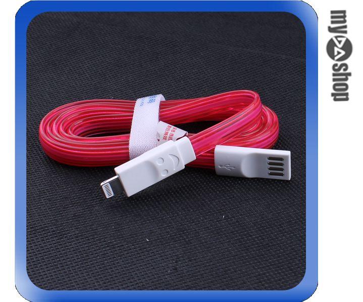 ~DA量販店~iphone 快充 發光 充電線 流光 1m  充電 紅色^(80~1751