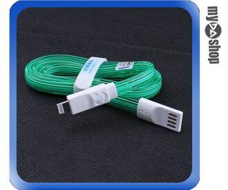 《DA量販店》iphone 快充 發光 充電線 流光 1m 快速 充電 綠色(80-1752)