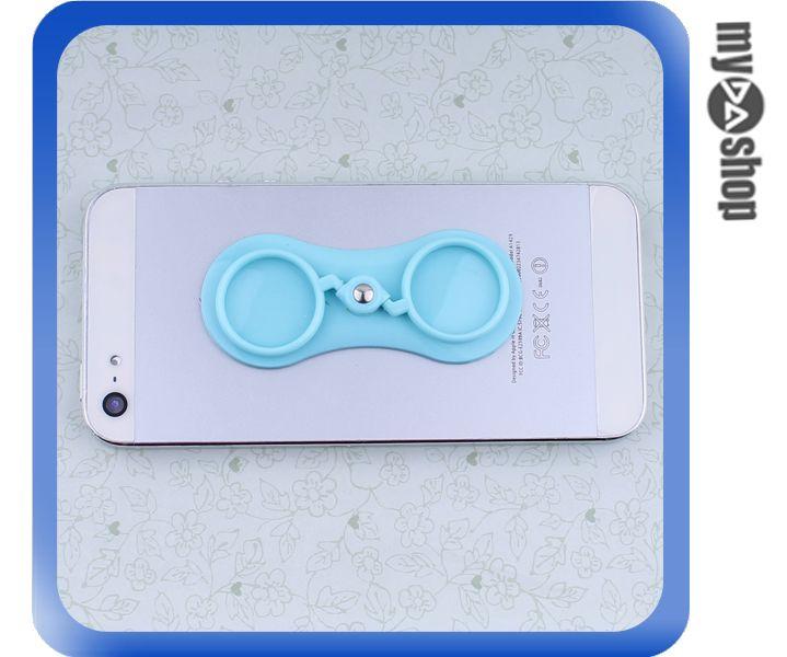 ~DA量販店~防摔 防掉 指環 指馬環 環扣 手機 支架 型 藍色 80~1782