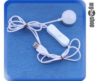 《DA量販店》USB 吸頂燈 3W 帶磁鐵 磁性 緊急照明燈 檯燈 燈泡 小夜燈(80-1875)