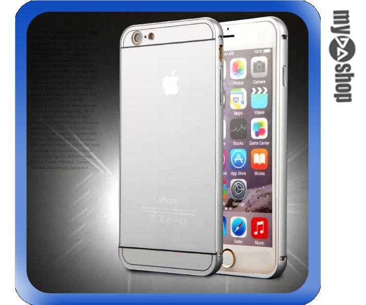 《DA量販店》iPhone6 4.7吋 鋁合金 邊框 防刮背板 保護殼 銀色(80-1914)
