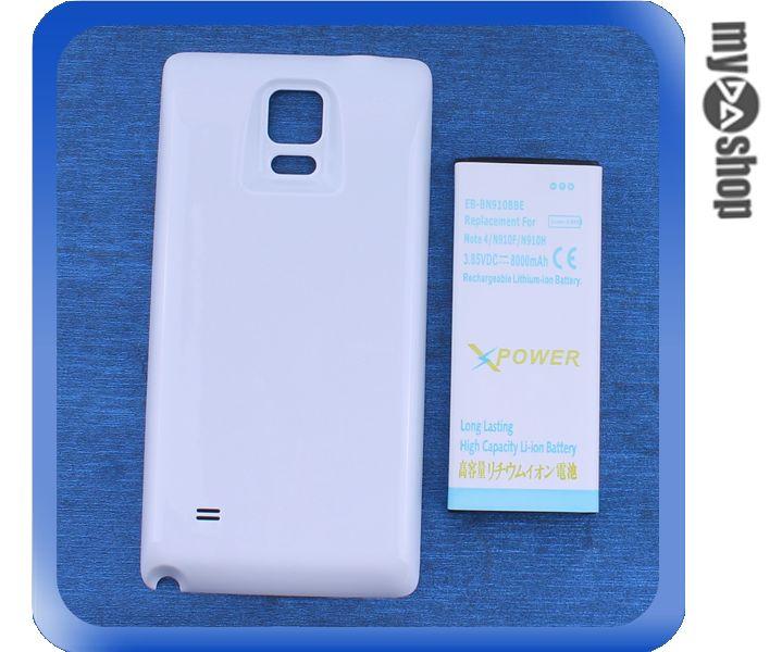 《3C任選三件9折》付背蓋 三星 Samsung Galaxy Note4 8000mah 加厚電池 白色(80-1996)