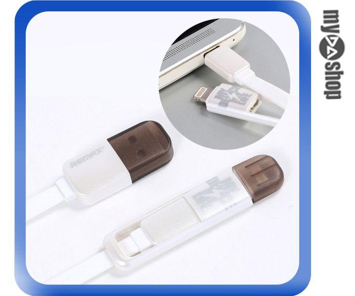 《DA量販店》REMAX 變形金剛 二合一 iphone6 htc 三星 傳輸 充電線 扁線 白(81-0015)
