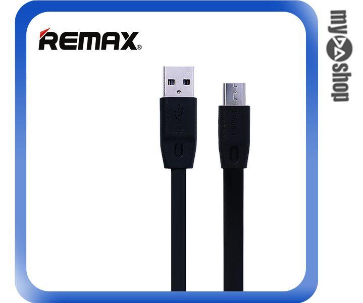 《DA量販店》REMAX 全速線 Micro USB 充電線 扁線 黑色 1M(81-0147)
