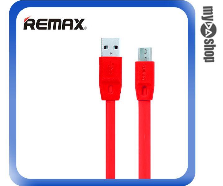 《DA量販店》REMAX 全速線 Micro USB 充電線 扁線 紅色 1M(81-0148)