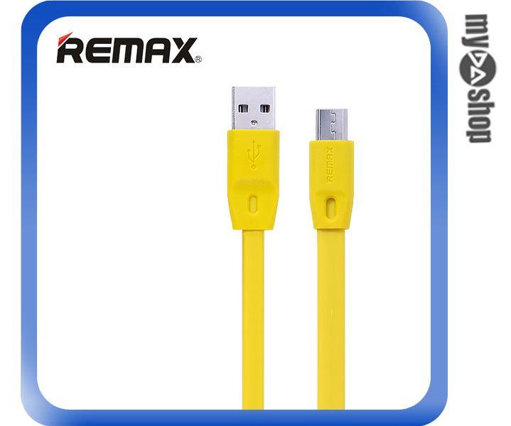 《DA量販店》REMAX 全速線 Micro USB 充電線 扁線 黃色 1M(81-0149)
