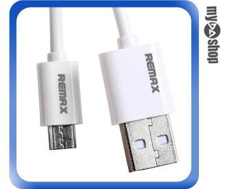 《DA量販店》REMAX Micro USB 傳輸線 充電線 快充線 白色 1M(81-0187)