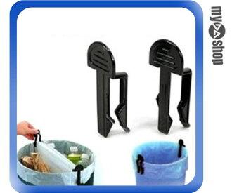 《DA量販店》一組兩入 創意 多用途 日式 防滑 垃圾袋 固定夾 垃圾桶 固定器(V50-0090)
