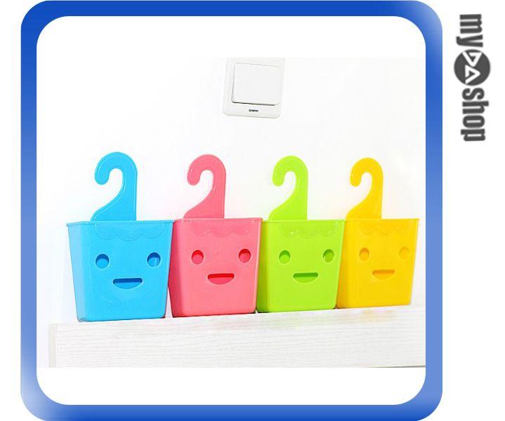 《DA量販店》實用 收納 笑臉 雜物籃 儲物籃 筷子筒 顏色隨機(V50-0098)