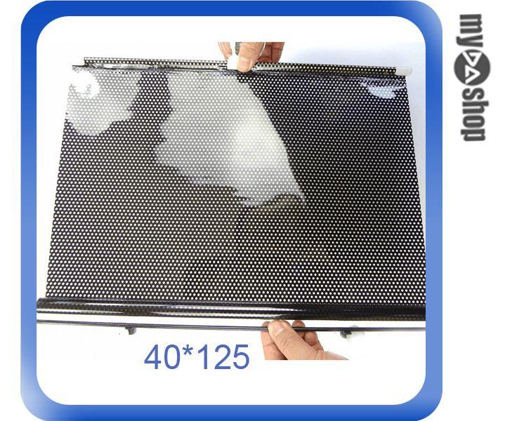 ~DA量販店~夏日 防曬 汽車 吸盤 伸縮式 遮陽膜 後擋 40 x 125cm 黑色^(