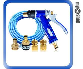 《汽機車用品兩件9折》汽車 洗車 園藝 鋁合金 金屬 水槍 噴水頭 花灑 藍色不包含水管(V50-0282)