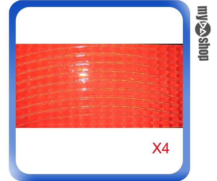 《DA量販店》超炫 自行車 輪圈 反光條 車輪反光貼紙 反光貼 紅色 一組4張(V50-0307)