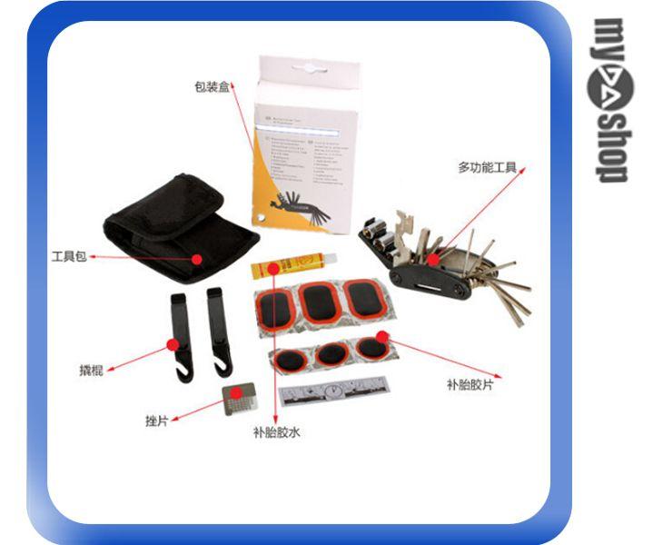 《DA量販店》自行車 外出 必備 攜帶式 隨身 多功能 維修 補胎 修車 工具組(V50-0314)