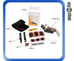 自行車 外出 必備 攜帶式 隨身 多功能 維修 補胎 修車 工具組(V50-0314)