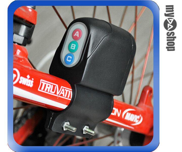 《DA量販店》自行車 防盜器 警報器 電子鎖 密碼鎖 電子式 防盜器(V50-0316)