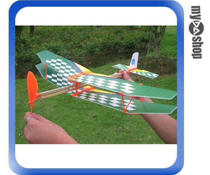 《DA量販店》DIY 創意 生活 親子 手作 飛機 模型 款式隨機(V50-0396)