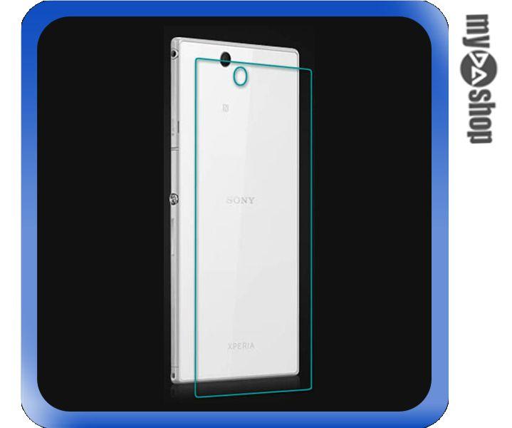 《3C 三件88折》SONY XPERIA Z Ultra 背蓋.2MM 9H 鋼化 玻璃