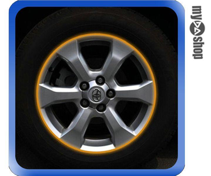 《DA量販店》汽車 DIY 車輪 3M 輪框貼紙 反光貼紙 改裝 改色 16吋 黃色(V50-0924)