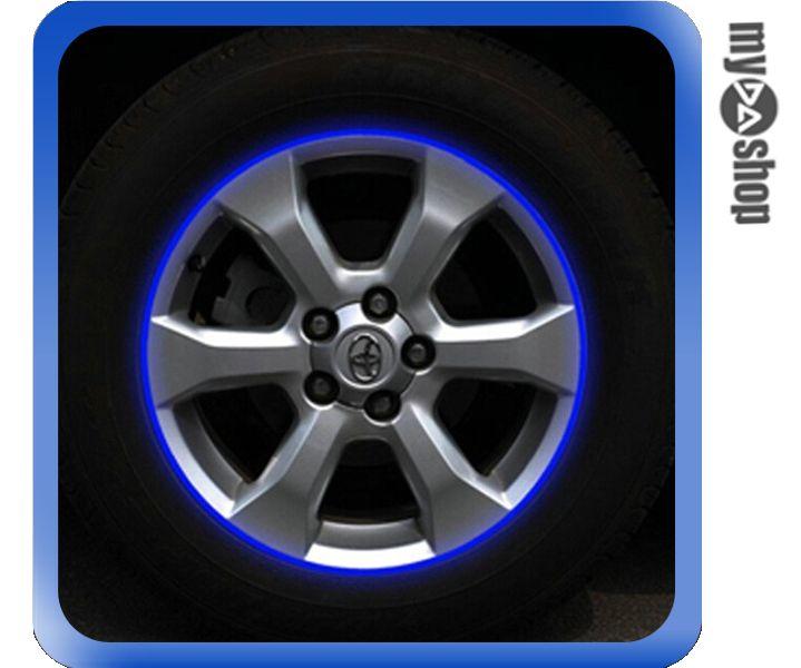 《DA量販店》汽車 DIY 車輪 3M 輪框貼紙 反光貼紙 改裝 改色 17吋 藍色(V50-0927)