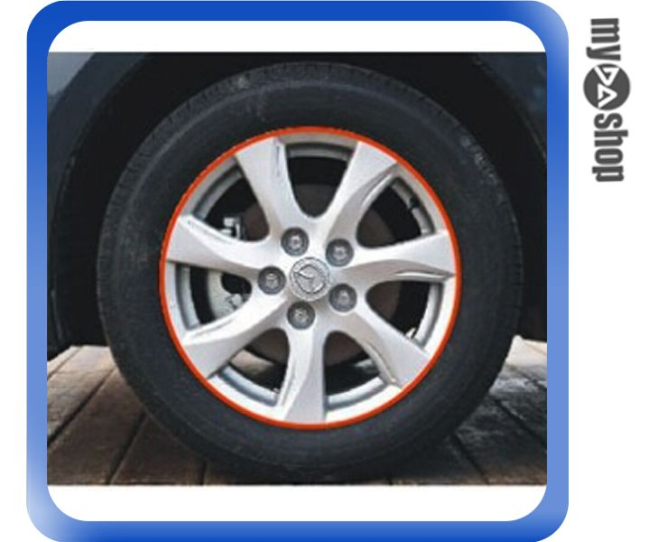 《DA量販店》汽車 DIY 車輪 3M 輪框貼紙 反光貼紙 改裝 改色 17吋 橘色(V50-0928)