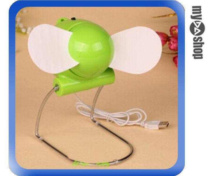 《DA量販店》6吋 USB 風扇 電風扇 隨機 趣味 清涼 兩用 子彈(V50-0943)