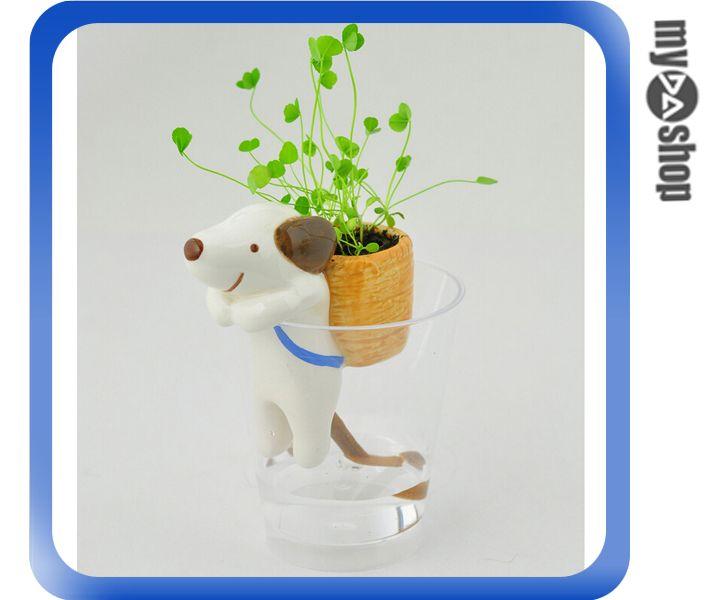 ~DA量販店~動物 尾巴 吸水  盆栽 迷你植物 辦公室 療癒盆栽 小狗^(V50~103