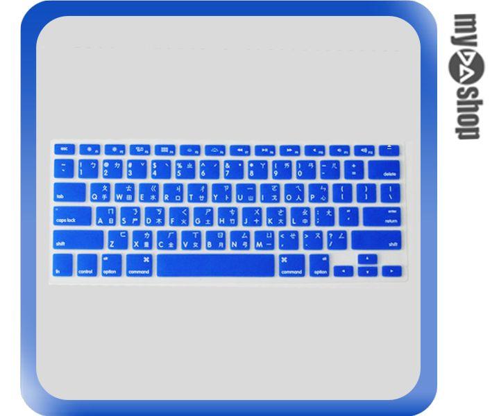 ~DA量販店~Macbook air 彩色 中文 注音 鍵盤膜 保護膜 11吋 藍色^(V